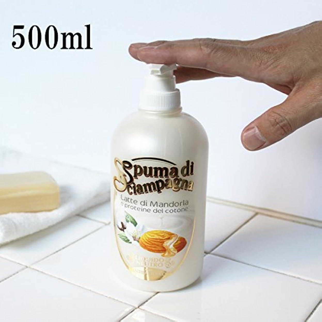 合図平等定常Spuma di Sciampagna (スプーマ ディ シャンパーニャ) リキッドソープ 500ml アーモンドの香り