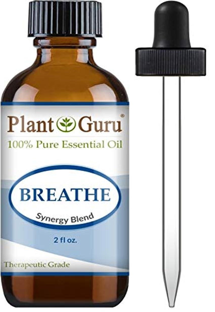 無臭きれいに教養があるBreathe Synergy Blend Essential Oil. 2 oz. (59 Ml.) 100% Pure, Undiluted, Therapeutic Grade. (Eucalyptus, Peppermint...