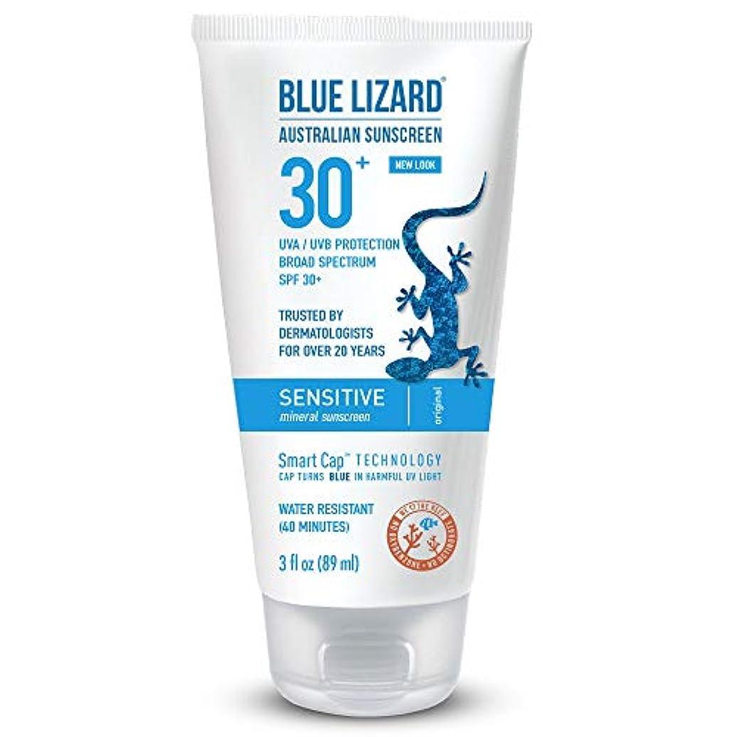 写真撮影邪魔閉じ込めるBlue Lizard Australian Sunscreen - 敏感日焼け止めSPF 30+広域スペクトルUVA/UVB保護 - 3オズチューブ