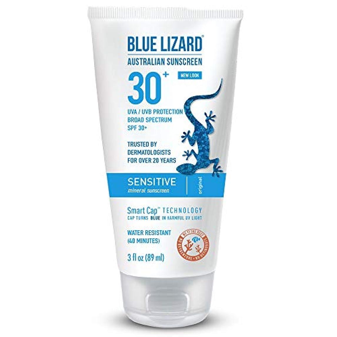 賃金スケルトン抵当Blue Lizard Australian Sunscreen - 敏感日焼け止めSPF 30+広域スペクトルUVA/UVB保護 - 3オズチューブ