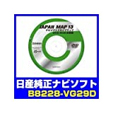 NISSAN 日産純正 B8228-VG29D ナビゲーション用 三洋地図ソフト 2013年版dvd-rom 13-14モデル