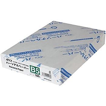 アピカ コピー用紙 パーソナルペーパー B5 500枚 PPN50B5K
