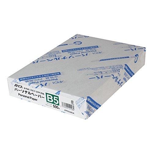 アピカパーソナルペーパー(APP用紙) B5 500枚 PPN50B5K