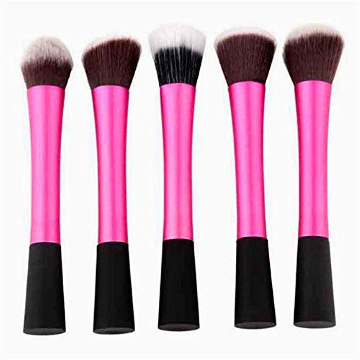 コークス真っ逆さまフラスコMakeup brushes 5ピースピンクメイクアップブラシセット熟したアイドルパウダーブラシアイシャドウブラシ輪郭ブラシ suits (Color : Pink)