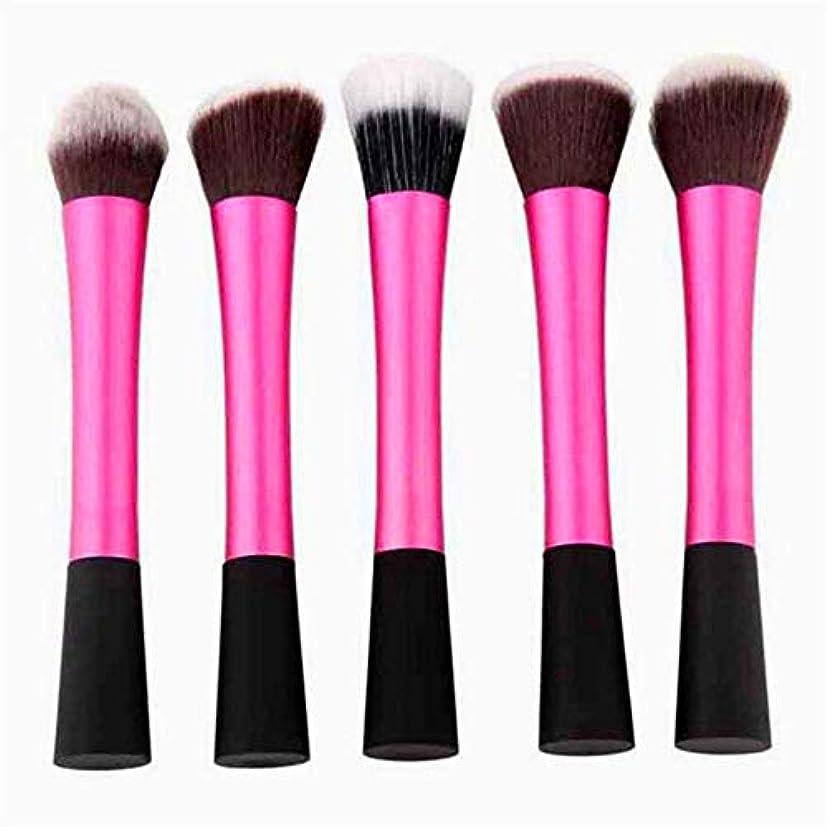 パフ請う浮浪者Makeup brushes 5ピースピンクメイクアップブラシセット熟したアイドルパウダーブラシアイシャドウブラシ輪郭ブラシ suits (Color : Pink)
