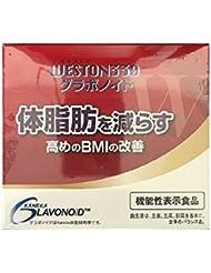 リマックスジャパン WESTON330 グラボノイド 60粒 (30日分) [機能性表示食品]