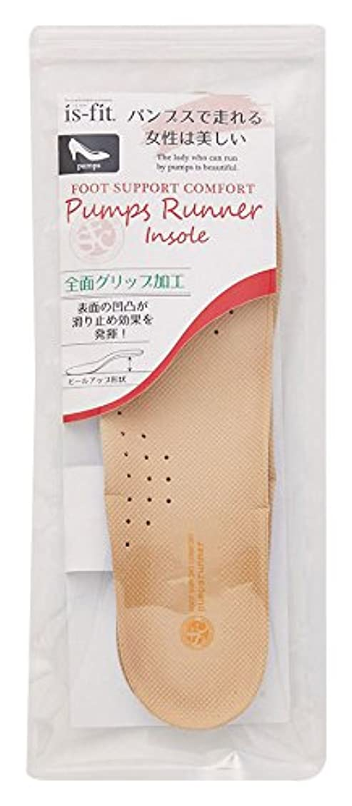 前提飢延ばすモリト is-fit(イズ?フィット) パンプスライナー インソール 女性用 フリーサイズ (22.0~25.0cm)