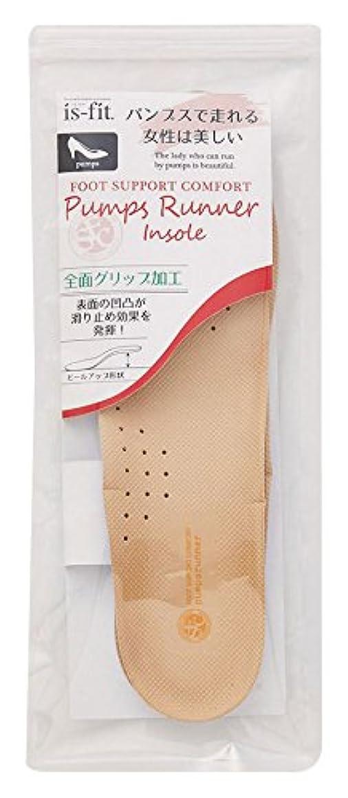 ボックス鉛バージンモリト is-fit(イズ?フィット) パンプスライナー インソール 女性用 フリーサイズ (22.0~25.0cm)
