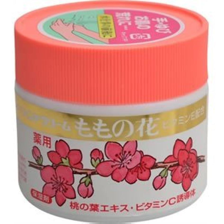 シェアポーズ土器(オリヂナル株式会社)ももの花 薬用ハンドクリーム 70g(医薬部外品)