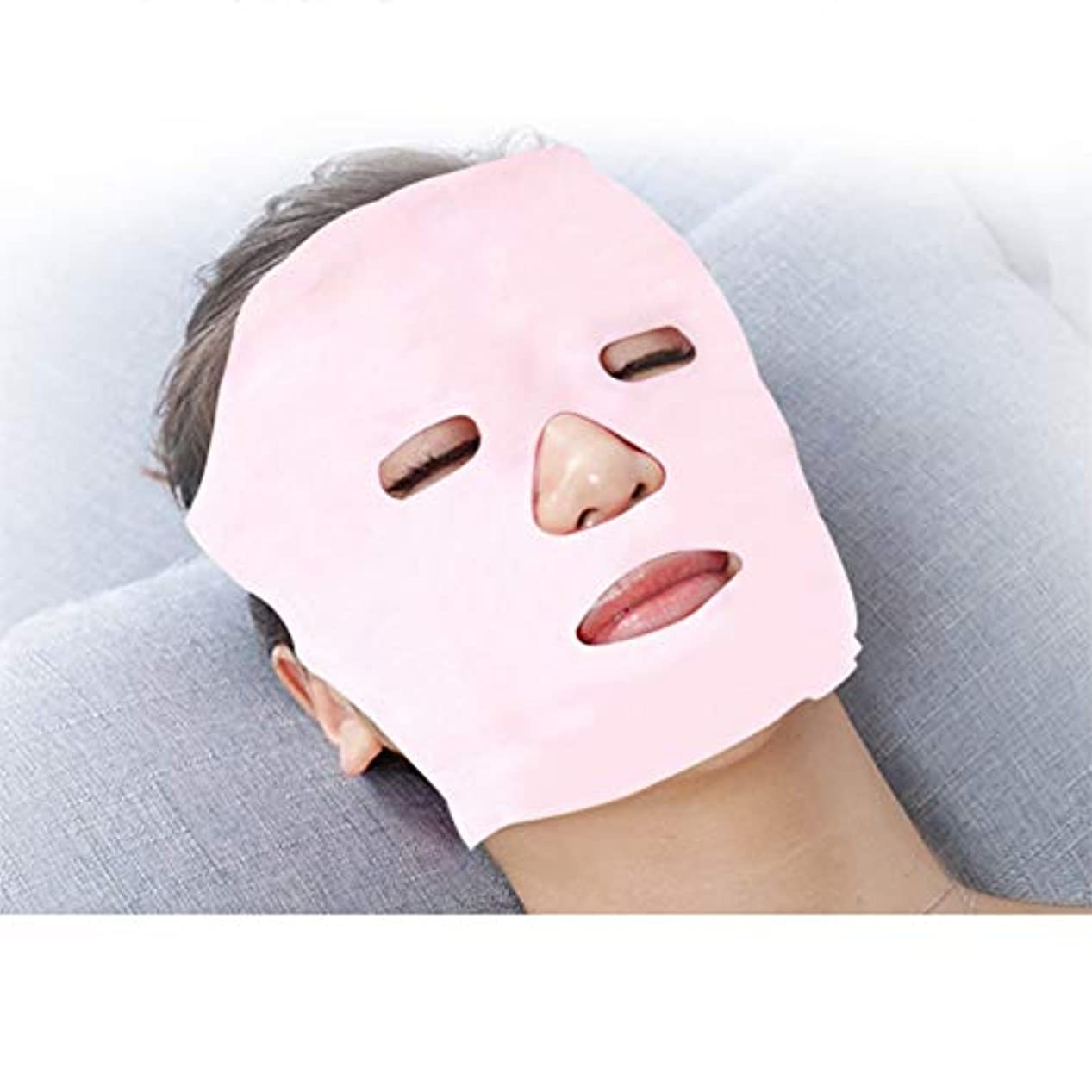 ただやる私たち自身活性化トルマリンジェル マグネットマスク マッサージマスク 颜美容 フェイスマスク 薄い顔 肤色を明るく ヘルスケアマスク 磁気 ェイスポーチ Cutelove