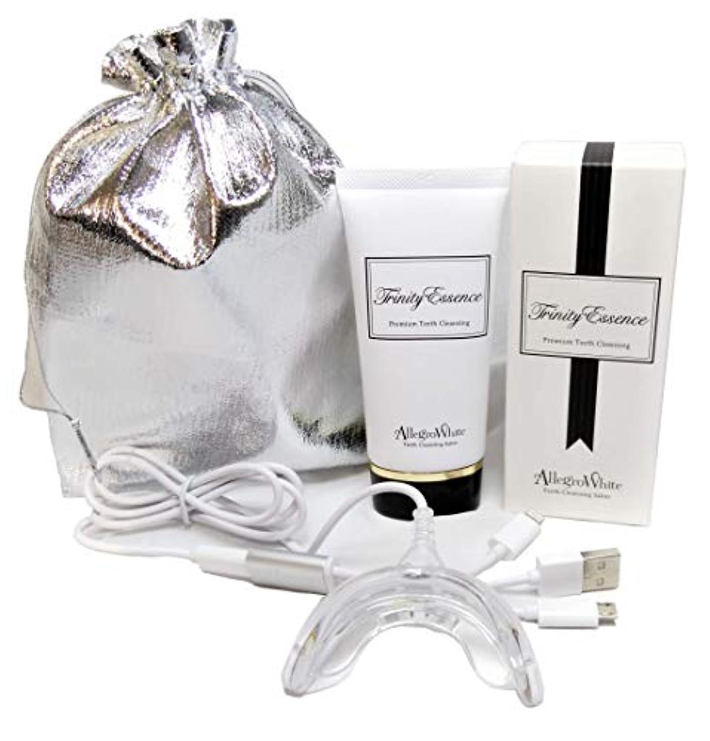 盆砂漠慣性トリニティエッセンス 歯 ホワイトニング セット LED マウスピース 保存袋付 お家で簡単ホワイトニングケア