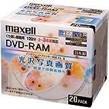 maxell 録画用 DVD-RAM 120分 3倍速対応 インクジェットプリンタ対応光沢ホワイト(ワイド印刷) 20枚 5mmケース入 DM120WPPB.20S