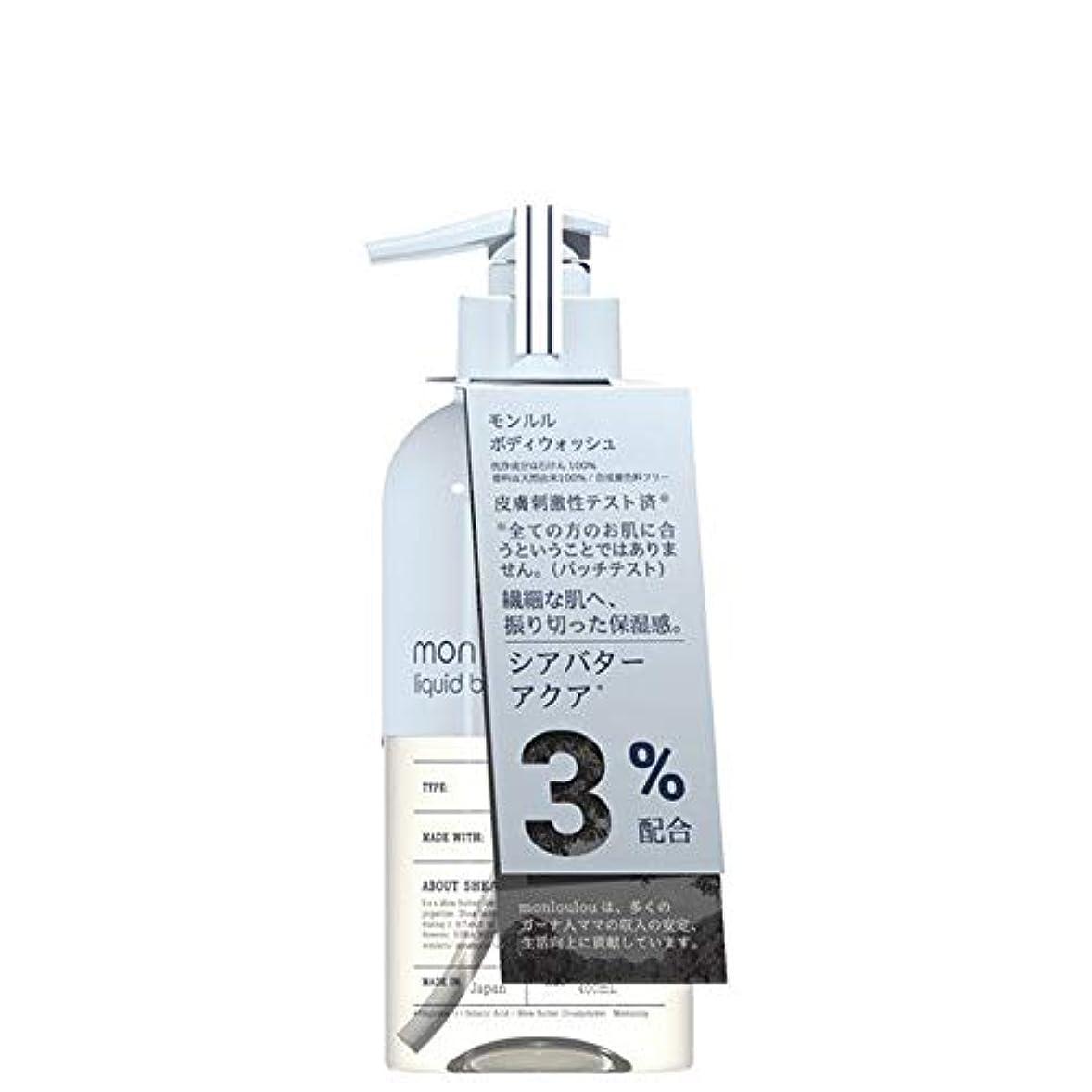 ラケット焦げ愛情モンルル3% ボディウォッシュ 400mL
