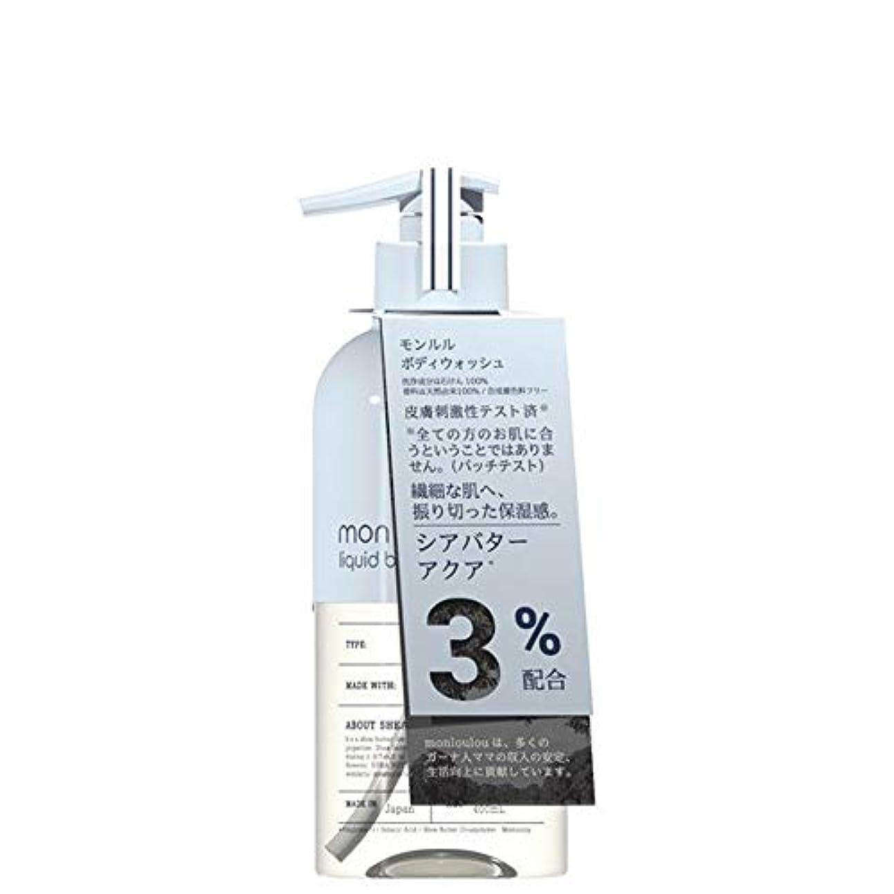 ロッド医学川モンルル3% ボディウォッシュ 400mL