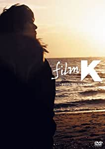 film K~a voice from the heaven~ [DVD]