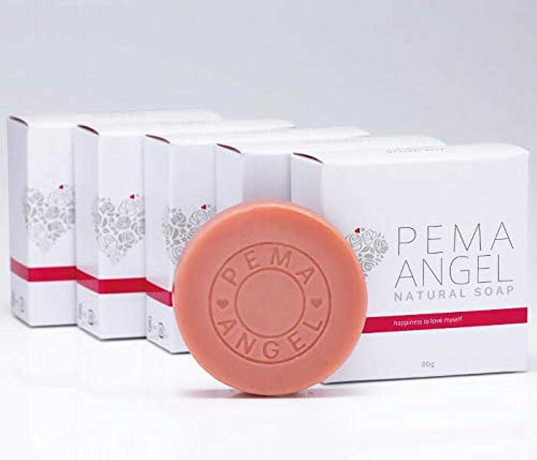 七面鳥ポルティコ女の子ペマエンジェルナチュラルソープ80g 5個セット