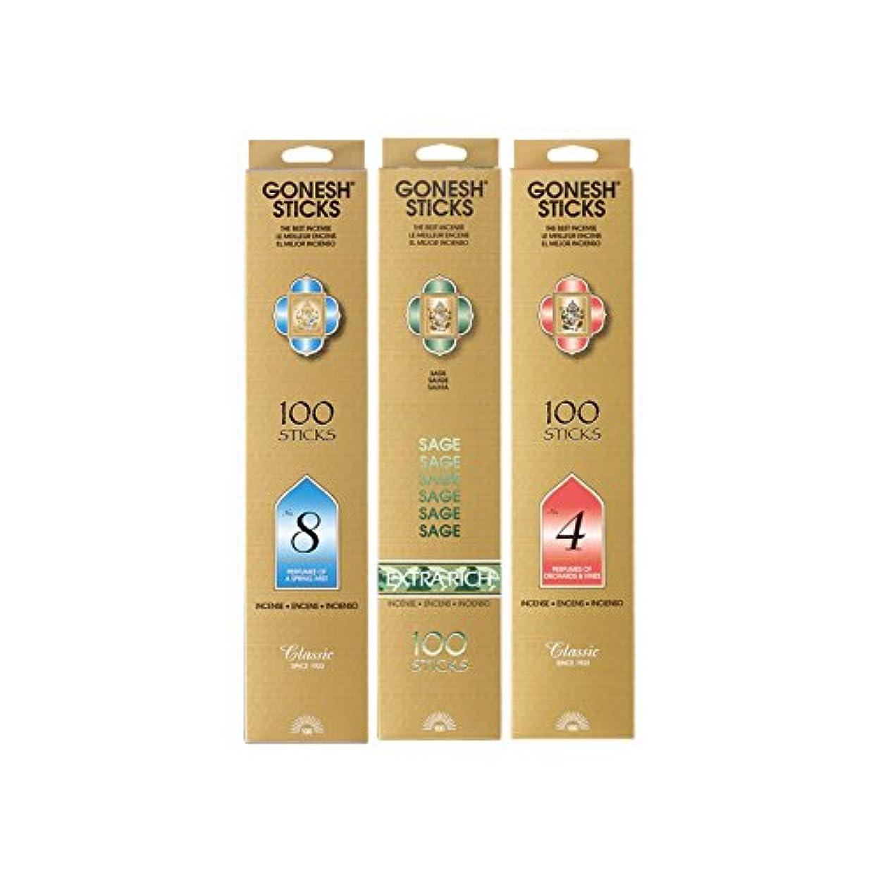 罹患率温室基本的なGONESH NO.4、NO8、SAGE お香スティック 100本入 3種セット