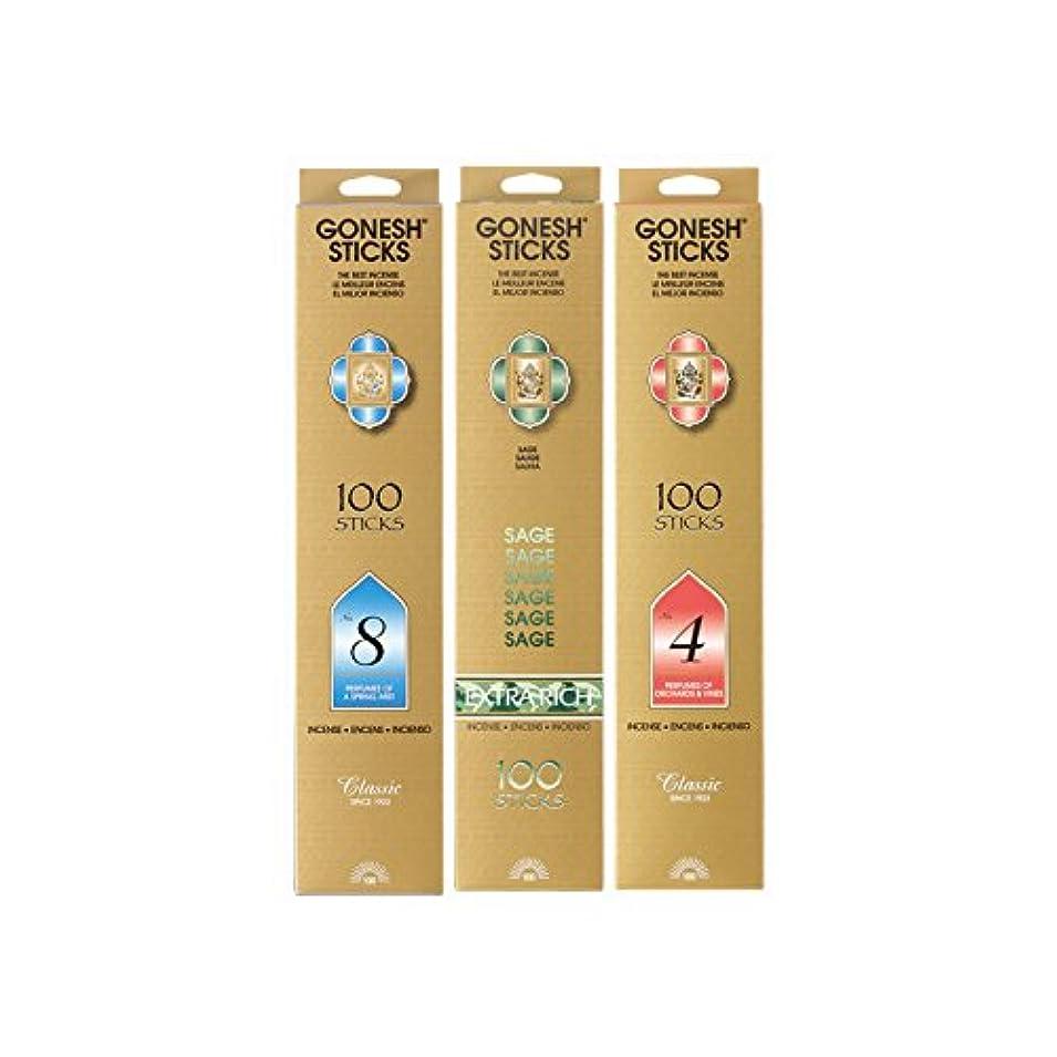 上昇テープ誠意GONESH NO.4、NO8、SAGE お香スティック 100本入 3種セット