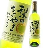 鎌ヶ谷市産梨使用 梨ワイン 「梨のささやき」 720ml