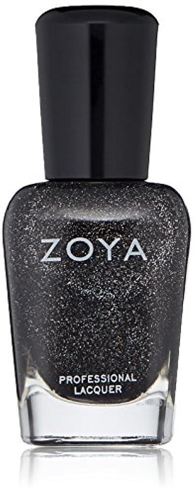 キルト底版ZOYA ゾーヤ ネイルカラー ZP645 STORM ストーム 15ml  2012 ORNATE COLLECTION 微細なダイヤモンドホロが輝くブラック グリッター 爪にやさしいネイルラッカーマニキュア