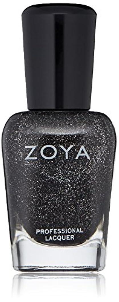女の子別々に申込みZOYA ゾーヤ ネイルカラー ZP645 STORM ストーム 15ml  2012 ORNATE COLLECTION 微細なダイヤモンドホロが輝くブラック グリッター 爪にやさしいネイルラッカーマニキュア
