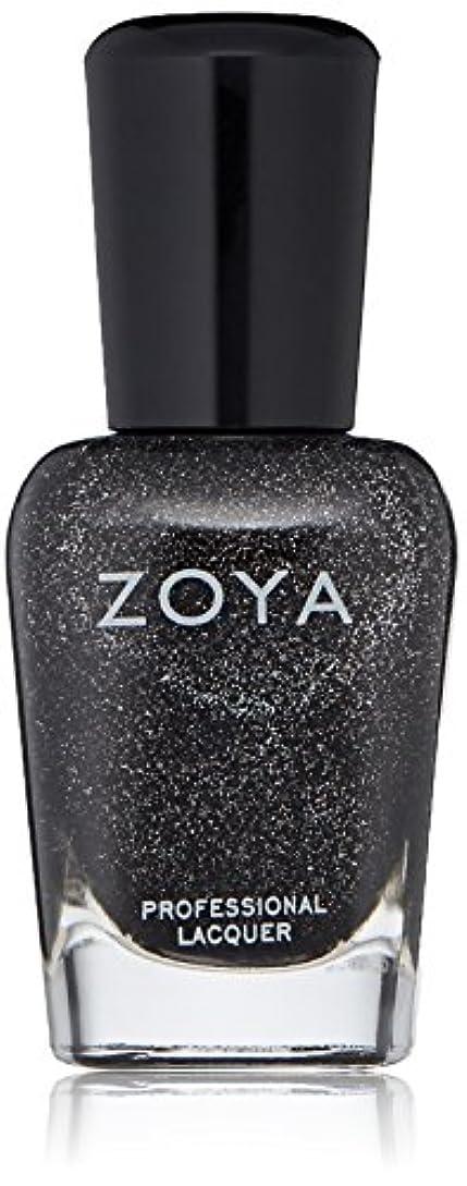 ZOYA ゾーヤ ネイルカラー ZP645 STORM ストーム 15ml  2012 ORNATE COLLECTION 微細なダイヤモンドホロが輝くブラック グリッター 爪にやさしいネイルラッカーマニキュア
