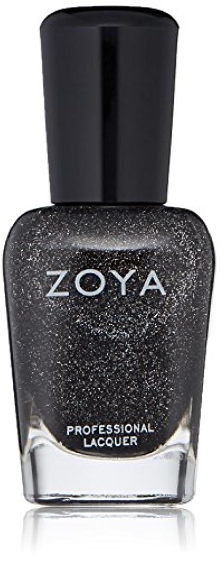 技術転送ベギンZOYA ゾーヤ ネイルカラー ZP645 STORM ストーム 15ml  2012 ORNATE COLLECTION 微細なダイヤモンドホロが輝くブラック グリッター 爪にやさしいネイルラッカーマニキュア