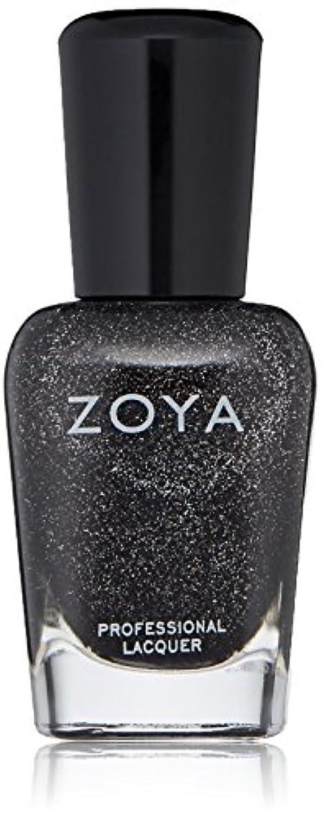 保険をかける北米下に向けますZOYA ゾーヤ ネイルカラー ZP645 STORM ストーム 15ml  2012 ORNATE COLLECTION 微細なダイヤモンドホロが輝くブラック グリッター 爪にやさしいネイルラッカーマニキュア