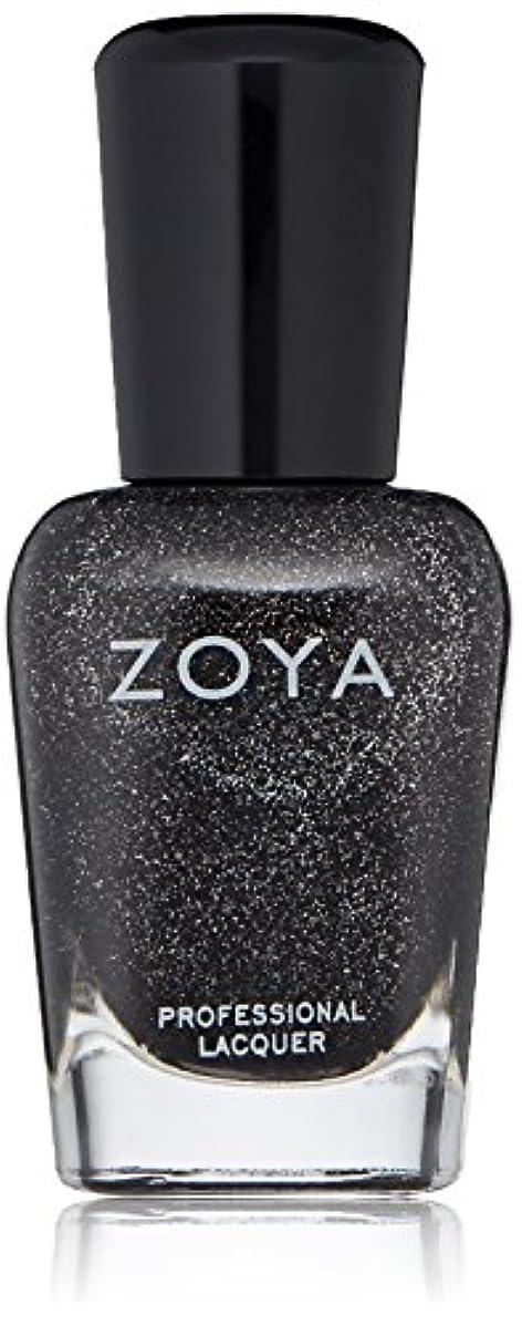 礼儀ラビリンス集まるZOYA ゾーヤ ネイルカラー ZP645 STORM ストーム 15ml  2012 ORNATE COLLECTION 微細なダイヤモンドホロが輝くブラック グリッター 爪にやさしいネイルラッカーマニキュア