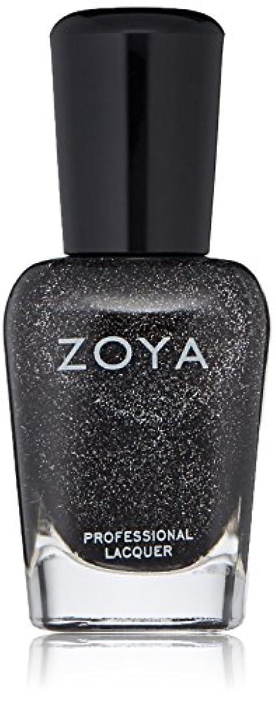 宿命に変わる足首ZOYA ゾーヤ ネイルカラー ZP645 STORM ストーム 15ml  2012 ORNATE COLLECTION 微細なダイヤモンドホロが輝くブラック グリッター 爪にやさしいネイルラッカーマニキュア