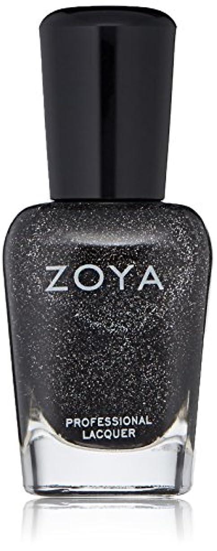 マトン検閲離れてZOYA ゾーヤ ネイルカラー ZP645 STORM ストーム 15ml  2012 ORNATE COLLECTION 微細なダイヤモンドホロが輝くブラック グリッター 爪にやさしいネイルラッカーマニキュア