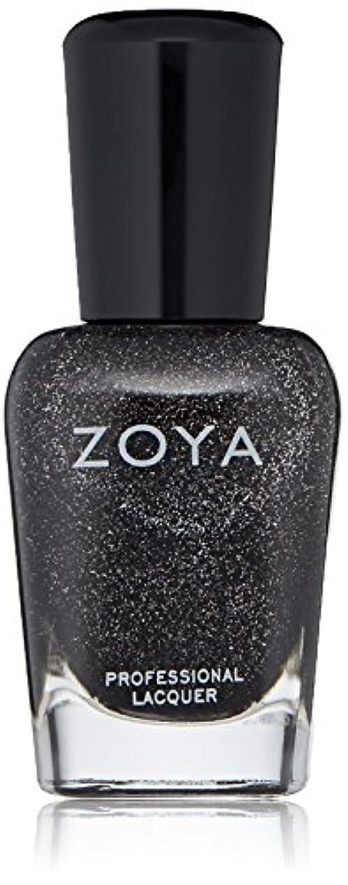 今後節約落ち着くZOYA ゾーヤ ネイルカラー ZP645 STORM ストーム 15ml  2012 ORNATE COLLECTION 微細なダイヤモンドホロが輝くブラック グリッター 爪にやさしいネイルラッカーマニキュア