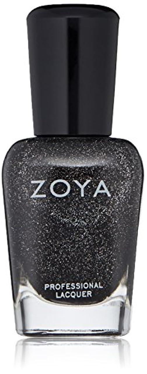 課税調停者クラウンZOYA ゾーヤ ネイルカラー ZP645 STORM ストーム 15ml  2012 ORNATE COLLECTION 微細なダイヤモンドホロが輝くブラック グリッター 爪にやさしいネイルラッカーマニキュア