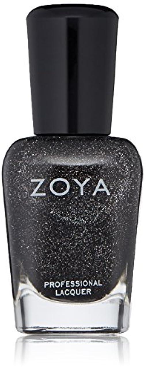 反動ヒップ簡略化するZOYA ゾーヤ ネイルカラー ZP645 STORM ストーム 15ml  2012 ORNATE COLLECTION 微細なダイヤモンドホロが輝くブラック グリッター 爪にやさしいネイルラッカーマニキュア