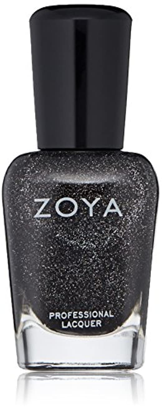 暴君カカドゥ迫害ZOYA ゾーヤ ネイルカラー ZP645 STORM ストーム 15ml  2012 ORNATE COLLECTION 微細なダイヤモンドホロが輝くブラック グリッター 爪にやさしいネイルラッカーマニキュア