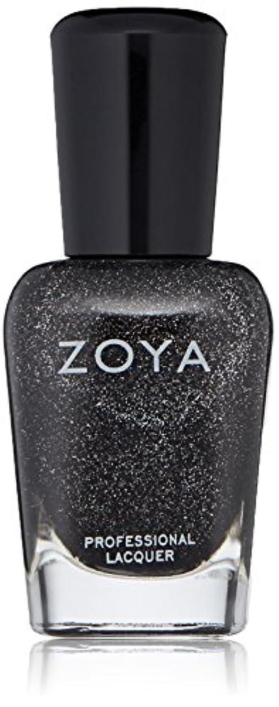 コイル配列明日ZOYA ゾーヤ ネイルカラー ZP645 STORM ストーム 15ml  2012 ORNATE COLLECTION 微細なダイヤモンドホロが輝くブラック グリッター 爪にやさしいネイルラッカーマニキュア