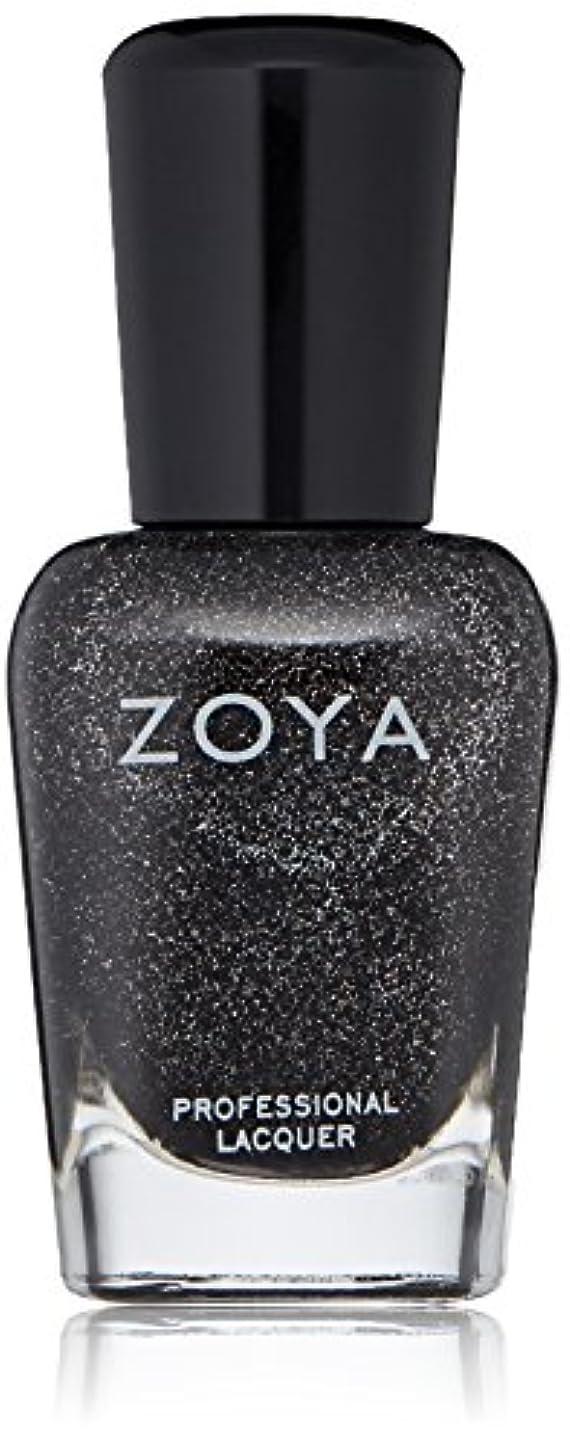 百年道を作る即席ZOYA ゾーヤ ネイルカラー ZP645 STORM ストーム 15ml  2012 ORNATE COLLECTION 微細なダイヤモンドホロが輝くブラック グリッター 爪にやさしいネイルラッカーマニキュア
