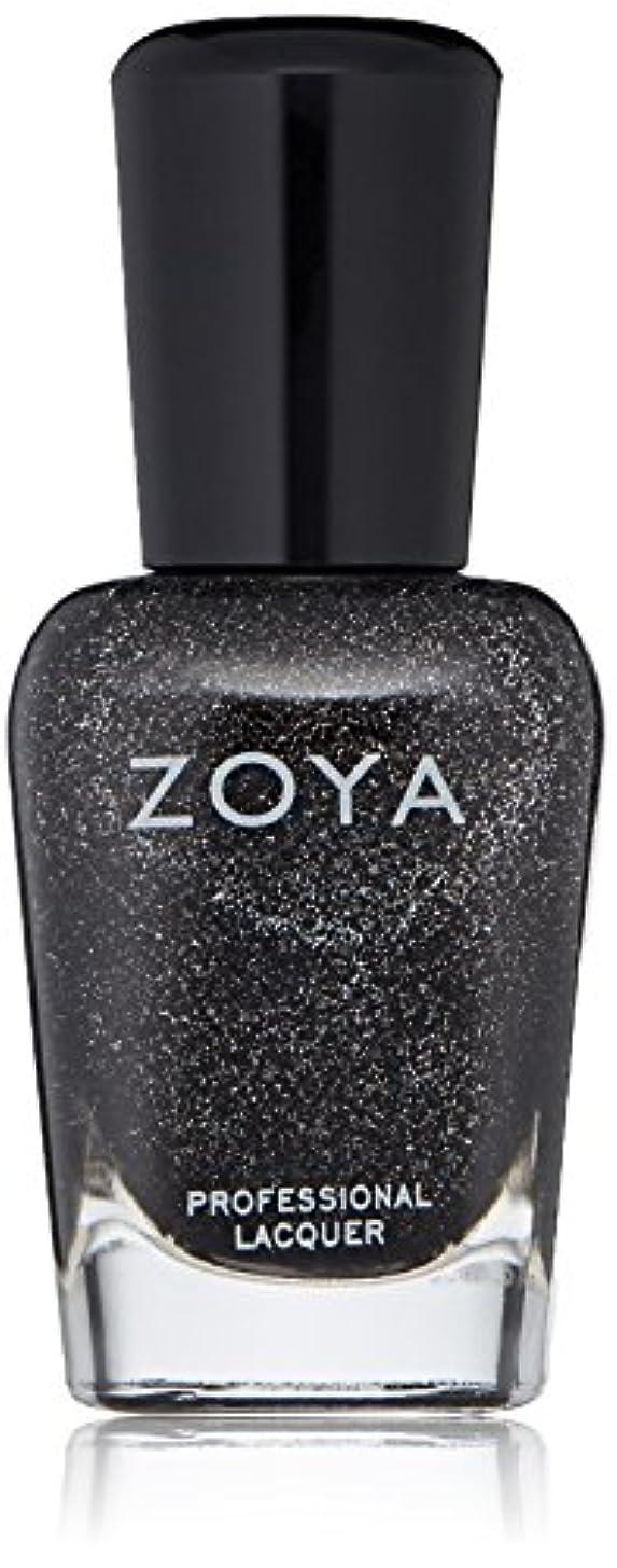 ノベルティ放散する電球ZOYA ゾーヤ ネイルカラー ZP645 STORM ストーム 15ml  2012 ORNATE COLLECTION 微細なダイヤモンドホロが輝くブラック グリッター 爪にやさしいネイルラッカーマニキュア