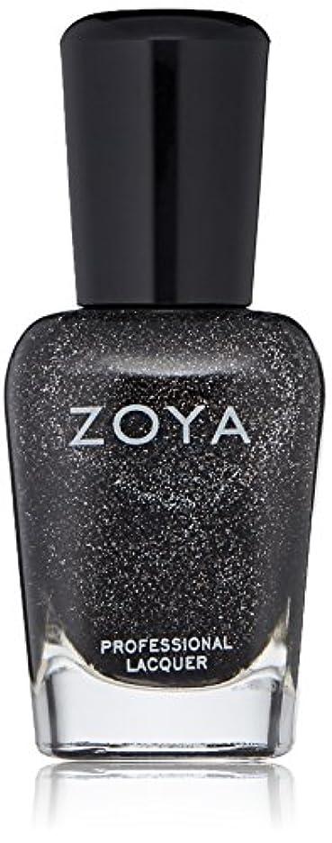 適応する遊具乳製品ZOYA ゾーヤ ネイルカラー ZP645 STORM ストーム 15ml  2012 ORNATE COLLECTION 微細なダイヤモンドホロが輝くブラック グリッター 爪にやさしいネイルラッカーマニキュア