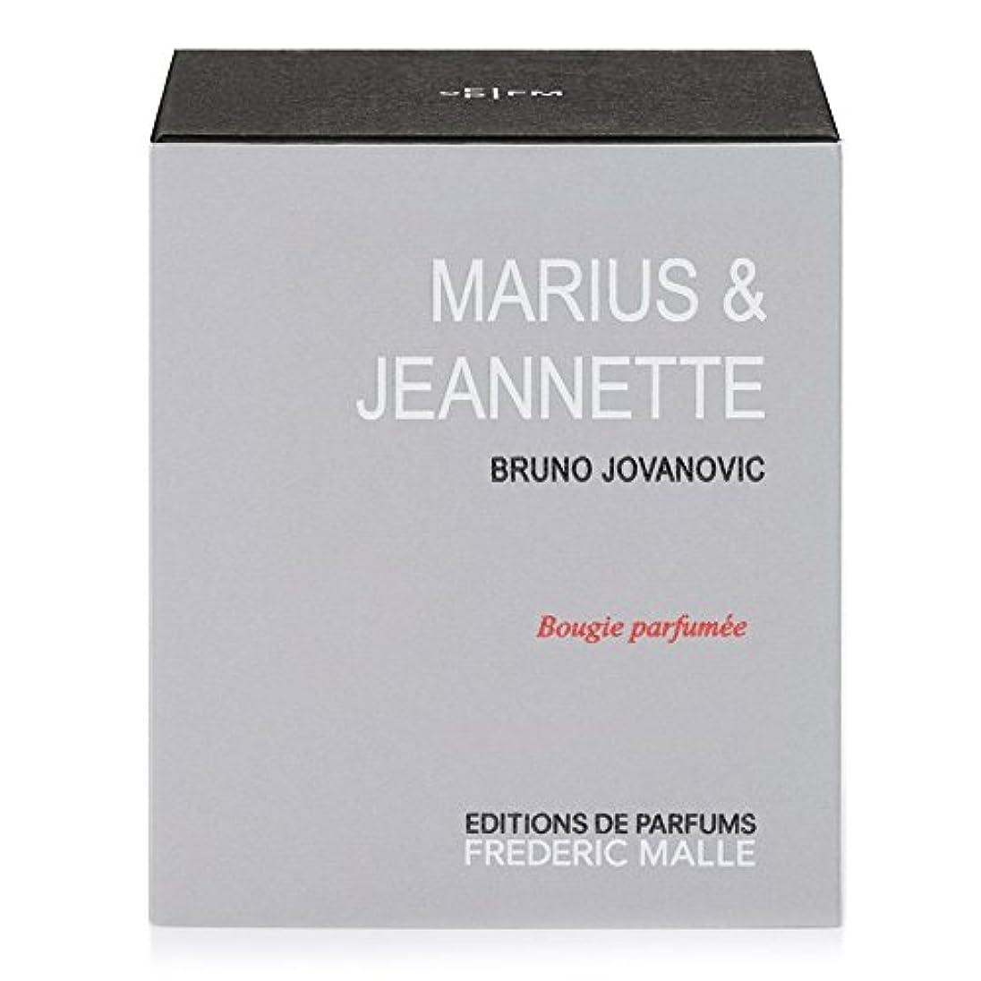 リア王残忍な称賛Frederic Malle Maruis and Jeanette Scented Candle (Pack of 2) - フレデリック?マル とジャネット?香りのキャンドル x2 [並行輸入品]