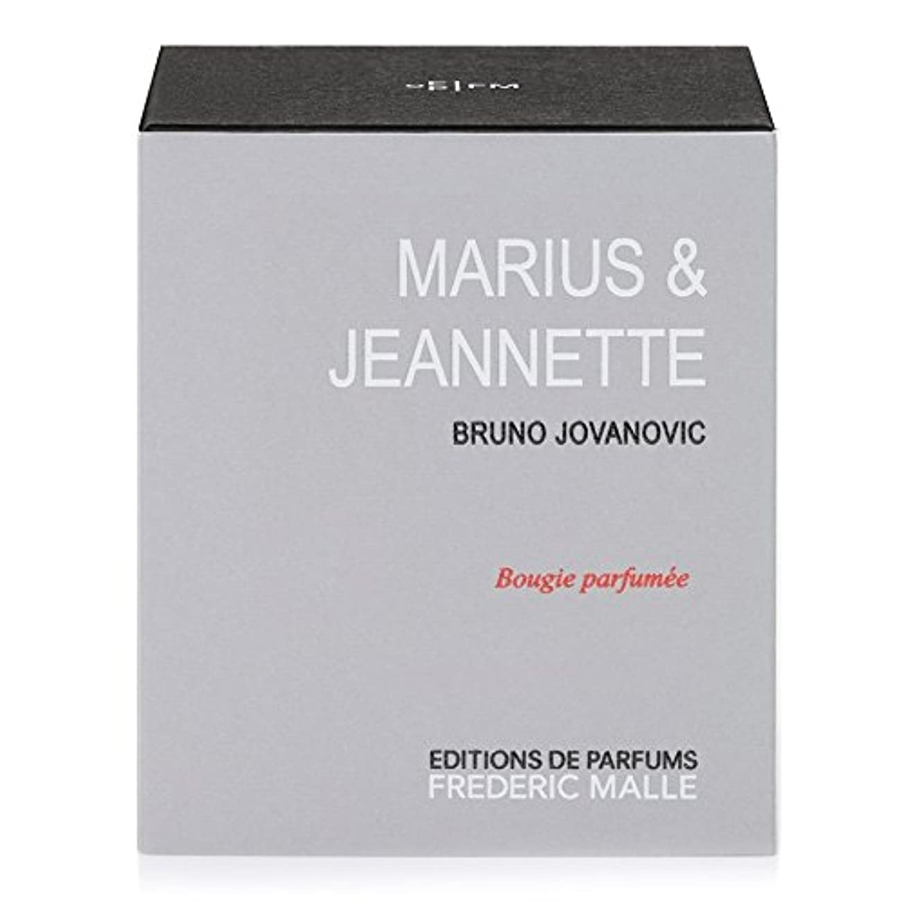 船尾遅滞どこにもFrederic Malle Maruis and Jeanette Scented Candle (Pack of 2) - フレデリック?マル とジャネット?香りのキャンドル x2 [並行輸入品]