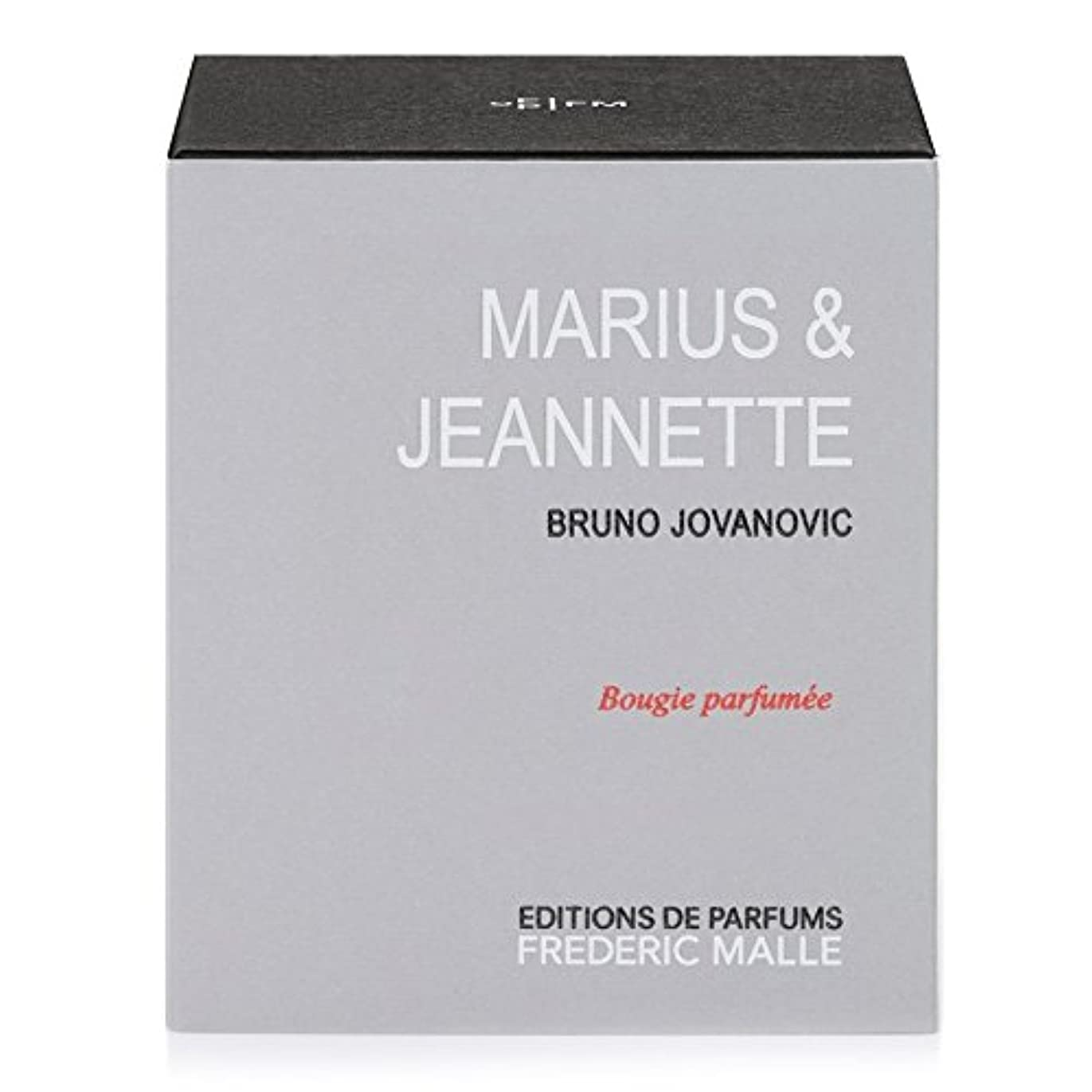 代表団シーボード郵便物Frederic Malle Maruis and Jeanette Scented Candle (Pack of 4) - フレデリック?マル とジャネット?香りのキャンドル x4 [並行輸入品]