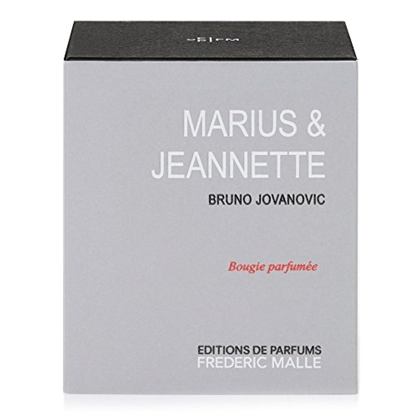 比較的パステル終点Frederic Malle Maruis and Jeanette Scented Candle (Pack of 2) - フレデリック?マル とジャネット?香りのキャンドル x2 [並行輸入品]