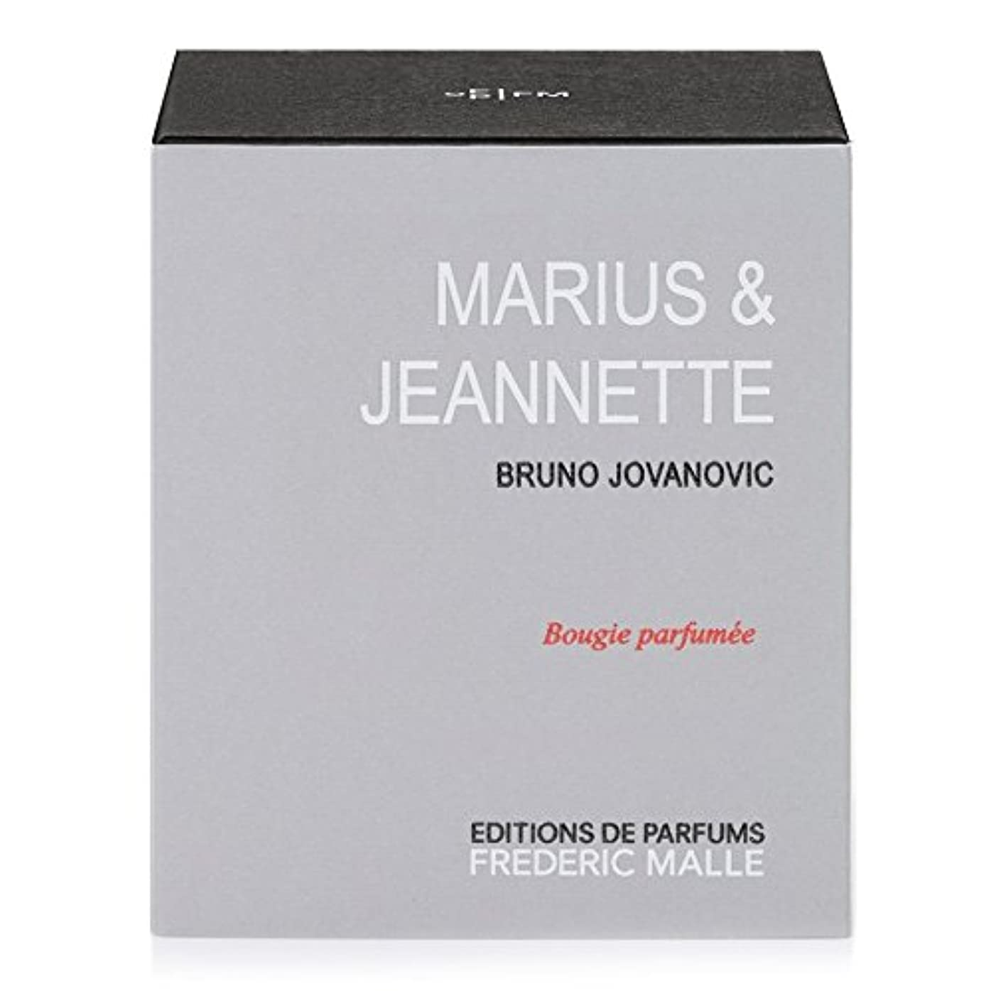 西酔うファーザーファージュFrederic Malle Maruis and Jeanette Scented Candle - フレデリック?マル とジャネット?香りのキャンドル [並行輸入品]