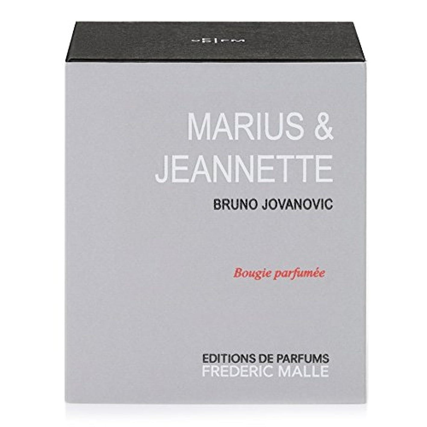 謙虚公使館公使館Frederic Malle Maruis and Jeanette Scented Candle (Pack of 4) - フレデリック?マル とジャネット?香りのキャンドル x4 [並行輸入品]