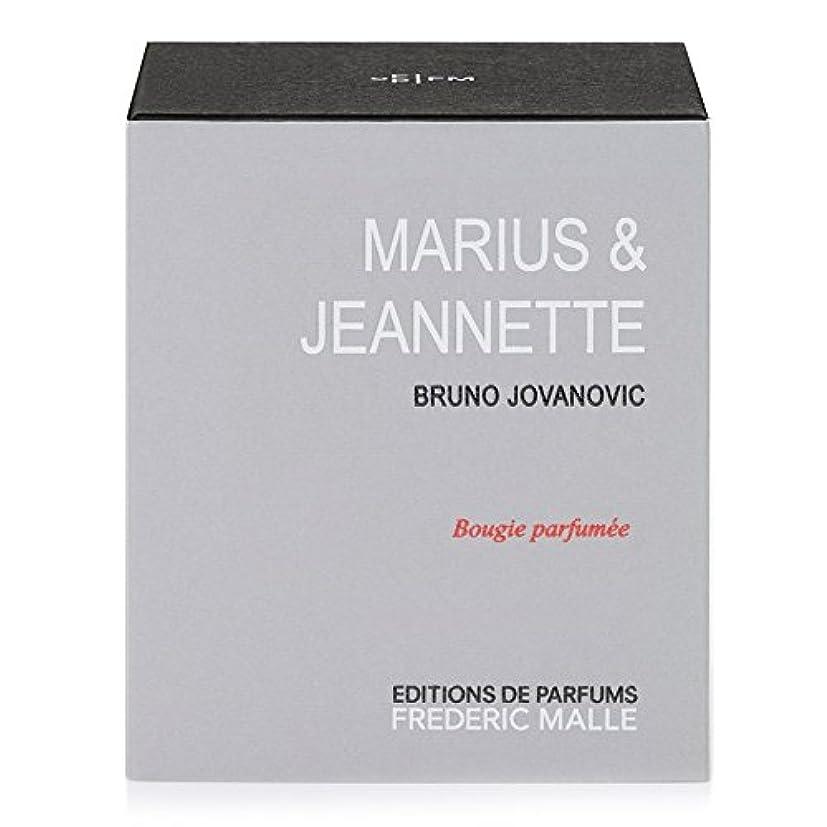 フクロウ細心のすみませんFrederic Malle Maruis and Jeanette Scented Candle (Pack of 4) - フレデリック?マル とジャネット?香りのキャンドル x4 [並行輸入品]