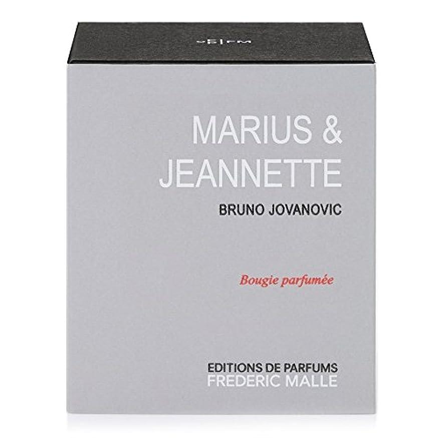 月曜日引き金放つFrederic Malle Maruis and Jeanette Scented Candle (Pack of 4) - フレデリック?マル とジャネット?香りのキャンドル x4 [並行輸入品]