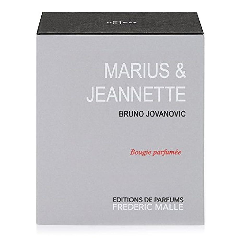 赤宿命スライムFrederic Malle Maruis and Jeanette Scented Candle (Pack of 4) - フレデリック?マル とジャネット?香りのキャンドル x4 [並行輸入品]