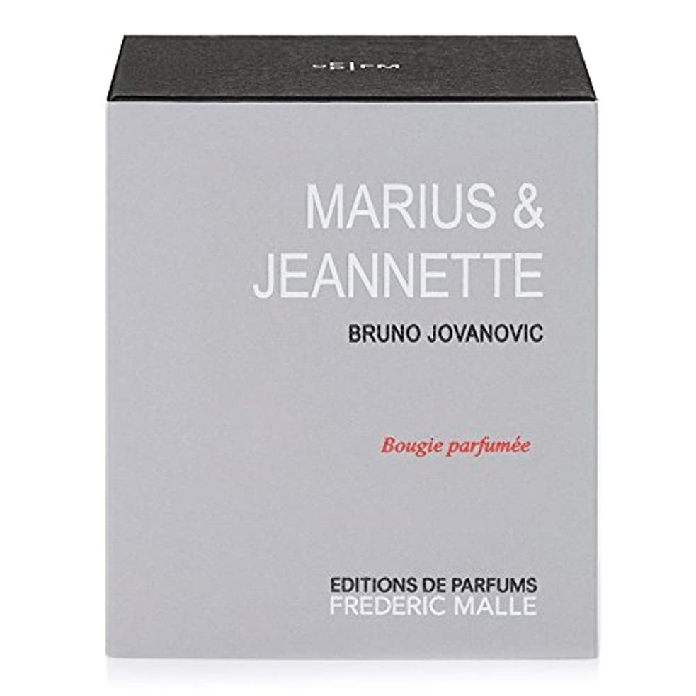 魅力的であることへのアピール巨大反毒Frederic Malle Maruis and Jeanette Scented Candle - フレデリック?マル とジャネット?香りのキャンドル [並行輸入品]