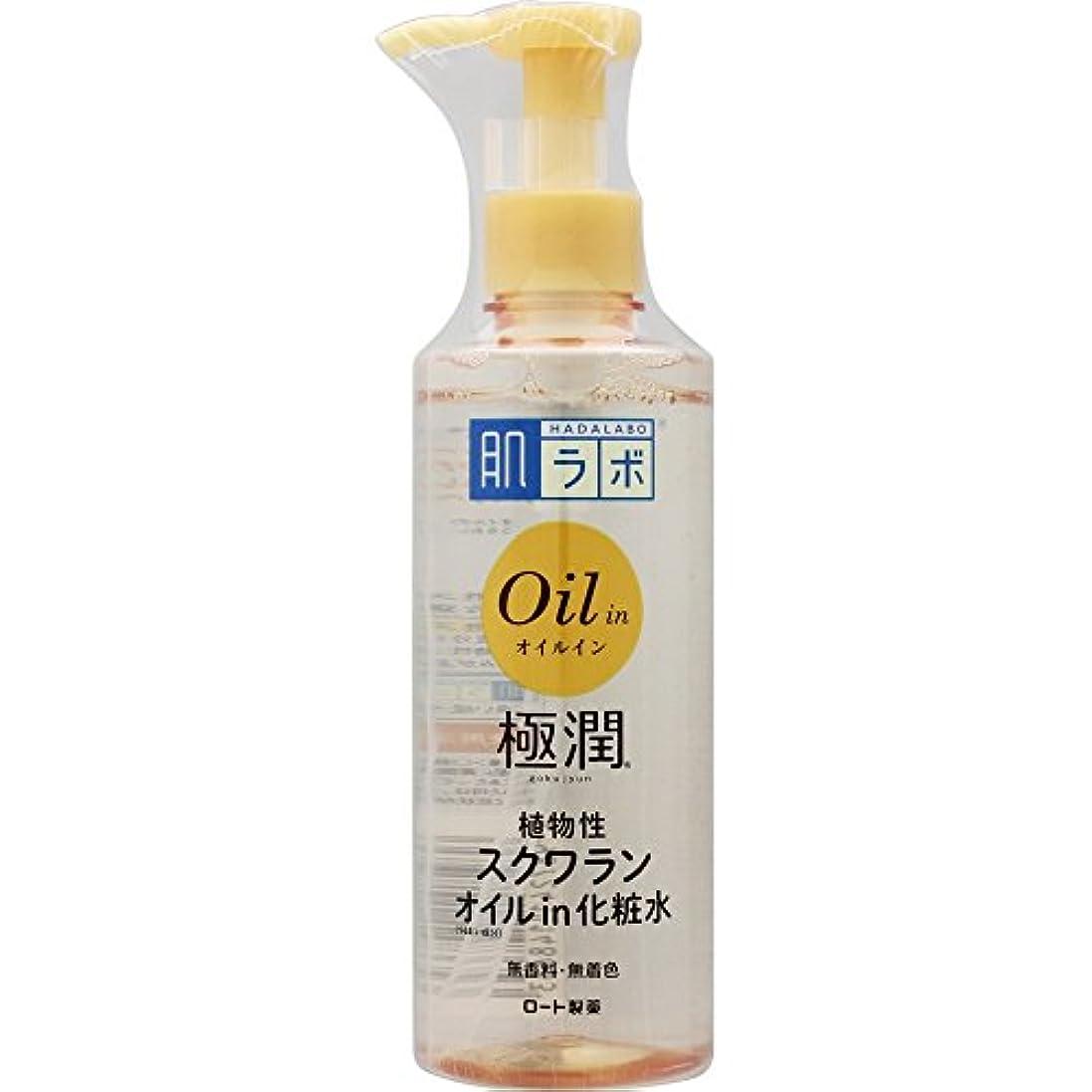 お金知る裁判官肌ラボ 極潤オイルイン化粧水 植物性スクワランオイル配合 220ml